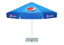 Slunečník Pepsi